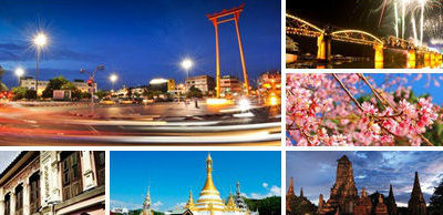 คนไทยต้องเที่ยวเมืองไทย